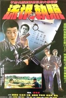 Assistir Revenge in Fury Online Grátis Dublado Legendado (Full HD, 720p, 1080p) | You-Cheng Huang | 1989