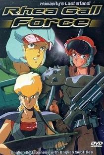Assistir Rhea Gall Force Online Grátis Dublado Legendado (Full HD, 720p, 1080p) | Katsuhito Akiyama | 1989