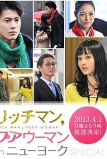 Assistir Rich Man, Poor Woman Special Online Grátis Dublado Legendado (Full HD, 720p, 1080p)   Nishiura Masaki   2013