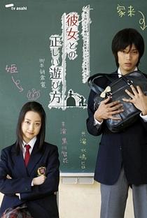 Assistir Right Way of Playing with A Girl Online Grátis Dublado Legendado (Full HD, 720p, 1080p) | Kiuchi Mayumi | 2007