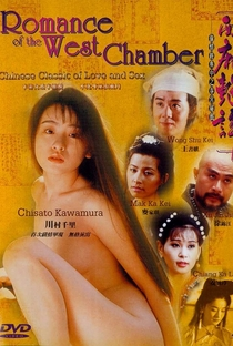 Assistir Romance of the West Chamber Online Grátis Dublado Legendado (Full HD, 720p, 1080p) | Yee-Hung Lam | 1997
