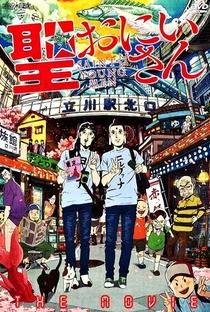 Assistir Saint☆Oniisan Movie Online Grátis Dublado Legendado (Full HD, 720p, 1080p)   Noriko Takao   2013