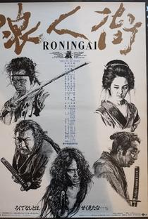 Assistir Samurai Desesperado Online Grátis Dublado Legendado (Full HD, 720p, 1080p)   Kazuo Kuroki (I)   1990