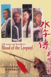 Assistir Sangue do Leopardo Online Grátis Dublado Legendado (Full HD, 720p, 1080p) | Billy Chan (I) | 1993