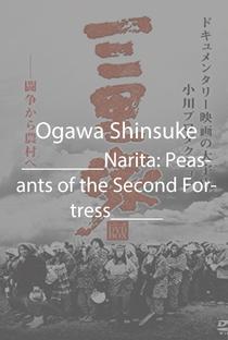Assistir Sanrizuka: Dainitoride no hitobito Online Grátis Dublado Legendado (Full HD, 720p, 1080p) | Shinsuke Ogawa | 1971