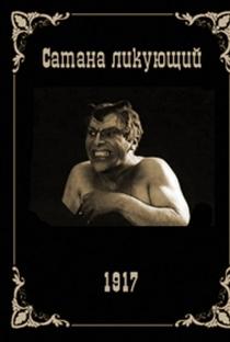 Assistir Satã Triunfante Online Grátis Dublado Legendado (Full HD, 720p, 1080p) | Yakov Protazanov | 1917