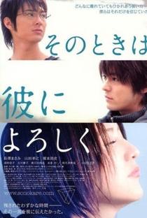 Assistir Say Hello for Me Online Grátis Dublado Legendado (Full HD, 720p, 1080p) | Hirakawa Yuichiro | 2007