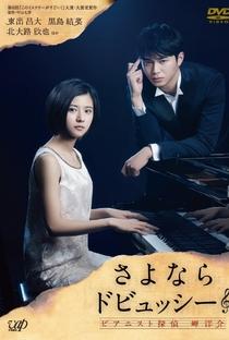 Assistir Sayonara Debussy: Pianist Tantei Misaki Yosuke Online Grátis Dublado Legendado (Full HD, 720p, 1080p) | Sugawara Shintaro | 2016