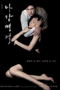 Assistir Scarlet Innocence Online Grátis Dublado Legendado (Full HD, 720p, 1080p) | Pil-Sung Yim | 2014
