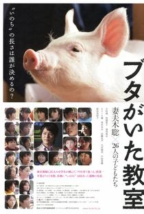 Assistir School Days with a Pig Online Grátis Dublado Legendado (Full HD, 720p, 1080p) | Tetsu Maeda | 2008