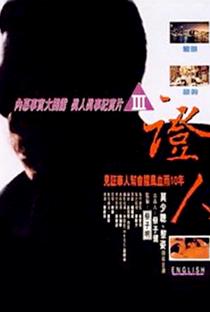 Assistir Secret Signs Online Grátis Dublado Legendado (Full HD, 720p, 1080p)   Kin-Nam Cho   1993