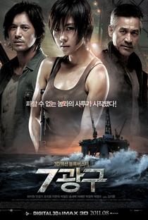 Assistir Sector 7 Online Grátis Dublado Legendado (Full HD, 720p, 1080p)   Kim Ji-hoon