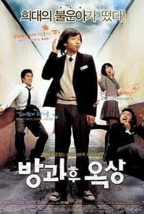 Assistir See You After School Online Grátis Dublado Legendado (Full HD, 720p, 1080p) | Lee Suk-Hoon | 2006