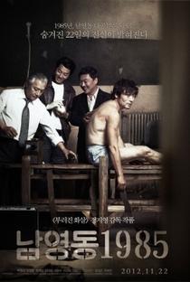 Assistir Segurança Nacional Online Grátis Dublado Legendado (Full HD, 720p, 1080p) | Ji-yeong Jeong | 2012