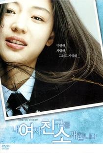 Assistir Sempre ao Teu Lado Online Grátis Dublado Legendado (Full HD, 720p, 1080p) | Jae Young Kwak | 2004