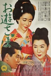 Assistir Senhorita Oyu Online Grátis Dublado Legendado (Full HD, 720p, 1080p) | Kenji Mizoguchi | 1951