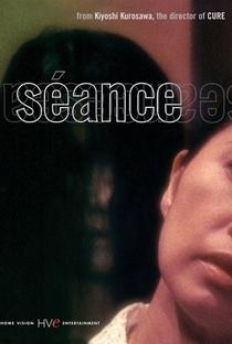Assistir Sessão Espírita Online Grátis Dublado Legendado (Full HD, 720p, 1080p) | Kiyoshi Kurosawa | 2000