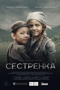 Assistir Sestrenka Online Grátis Dublado Legendado (Full HD, 720p, 1080p) | Aleksandr Galibin | 2019