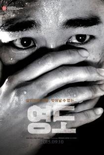 Assistir Shadow Island Online Grátis Dublado Legendado (Full HD, 720p, 1080p) | Son Seung-woong | 2015