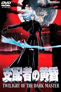 Assistir Shihaisha no Tasogare Online Grátis Dublado Legendado (Full HD, 720p, 1080p) | Akiyuki Shinbou | 1997