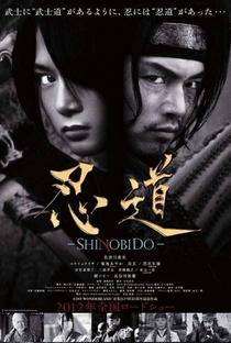 Assistir Shinobido, Way of The Ninja Online Grátis Dublado Legendado (Full HD, 720p, 1080p) | Morioka Toshiyuki | 2012