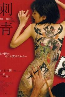 Assistir Shisei: The Tattooer Online Grátis Dublado Legendado (Full HD, 720p, 1080p) | Hisayasu Satô | 2006