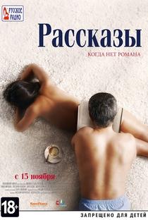 Assistir Short Stories Online Grátis Dublado Legendado (Full HD, 720p, 1080p) | Mikhail Segal | 2010