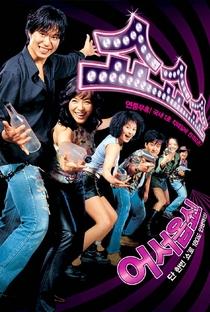 Assistir Show Show Show Online Grátis Dublado Legendado (Full HD, 720p, 1080p) | Je-hyeon Park | 2003
