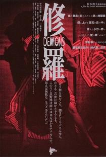 Assistir Shura Online Grátis Dublado Legendado (Full HD, 720p, 1080p) | Toshio Matsumoto | 1971