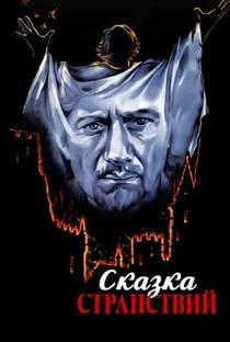 Assistir Skazka stranstviy Online Grátis Dublado Legendado (Full HD, 720p, 1080p) | Aleksandr Mitta | 1983