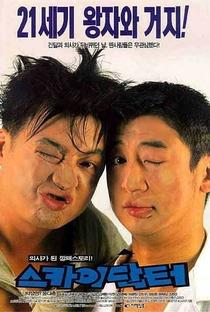 Assistir Sky Doctor Online Grátis Dublado Legendado (Full HD, 720p, 1080p) | Chan-ho Jeon | 1997