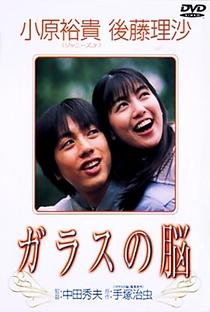 Assistir Sleeping Bride Online Grátis Dublado Legendado (Full HD, 720p, 1080p) | Hideo Nakata | 2000