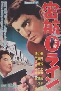 Assistir Smashing the 0-Line Online Grátis Dublado Legendado (Full HD, 720p, 1080p) | Seijun Suzuki | 1960