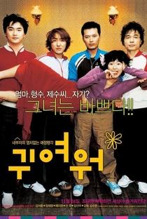 Assistir So Cute Online Grátis Dublado Legendado (Full HD, 720p, 1080p) | Kim Soo-hyun | 2004