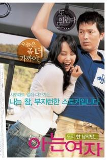 Assistir Someone Special Online Grátis Dublado Legendado (Full HD, 720p, 1080p) | Jang Jin | 2004