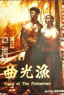 Assistir Song of the Fishermen Online Grátis Dublado Legendado (Full HD, 720p, 1080p)   Chusheng Cai   1934