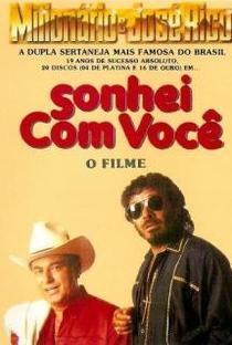 Assistir Sonhei Com Você Online Grátis Dublado Legendado (Full HD, 720p, 1080p) | Ney Santanna | 1988