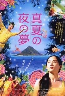Assistir Sonho de Uma Noite de Verão Online Grátis Dublado Legendado (Full HD, 720p, 1080p) | Yuji Nakae | 2009