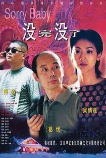 Assistir Sorry Baby Online Grátis Dublado Legendado (Full HD, 720p, 1080p)   Xiaogang Feng   1999