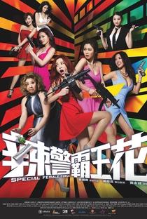 Assistir Special Female Force Online Grátis Dublado Legendado (Full HD, 720p, 1080p) | Wilson Chin | 2016