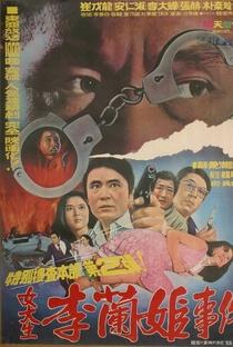 Assistir Special Investigation Unit: The Case of College Girl Lee Nan-hee Online Grátis Dublado Legendado (Full HD, 720p, 1080p) | Tai-ho Sul | 1973
