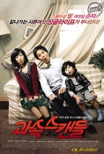 Assistir Speed Scandal Online Grátis Dublado Legendado (Full HD, 720p, 1080p) | Kang Hyung-Chul | 2008