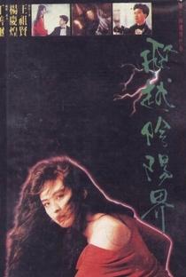 Assistir Spirit Love Online Grátis Dublado Legendado (Full HD, 720p, 1080p) | Shan-hsi Ting | 1989