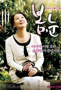Assistir Spring, Snow Online Grátis Dublado Legendado (Full HD, 720p, 1080p) | Kim Tae-Gyoon | 2012