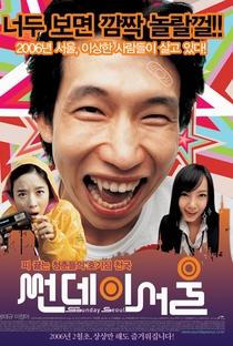 Assistir Ssunday Seoul Online Grátis Dublado Legendado (Full HD, 720p, 1080p) | Park Seong-hoon | 2006