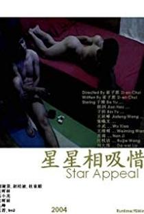 Assistir Star Appel Online Grátis Dublado Legendado (Full HD, 720p, 1080p) | Zi'en Cui | 2008