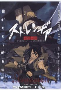 Assistir Stranger: Mukou Hadan Online Grátis Dublado Legendado (Full HD, 720p, 1080p) | Masahiro Andō | 2007