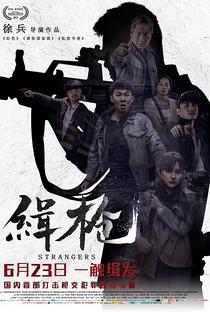 Assistir Strangers Online Grátis Dublado Legendado (Full HD, 720p, 1080p) | Bing Xu (IV) | 2017