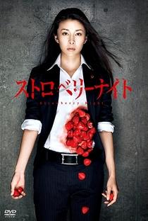 Assistir Strawberry Night Online Grátis Dublado Legendado (Full HD, 720p, 1080p) | Yûichi Satô | 2010
