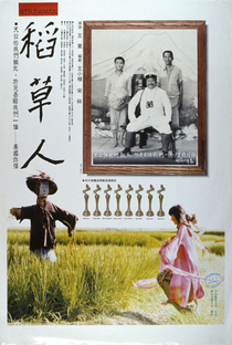 Assistir Strawman Online Grátis Dublado Legendado (Full HD, 720p, 1080p) | Wang Toon | 1987